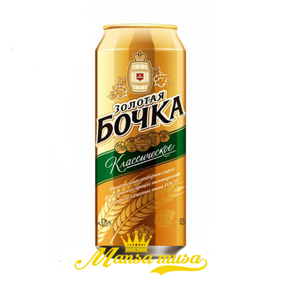 Bia Bochka Nga 6,5% chai 500ml